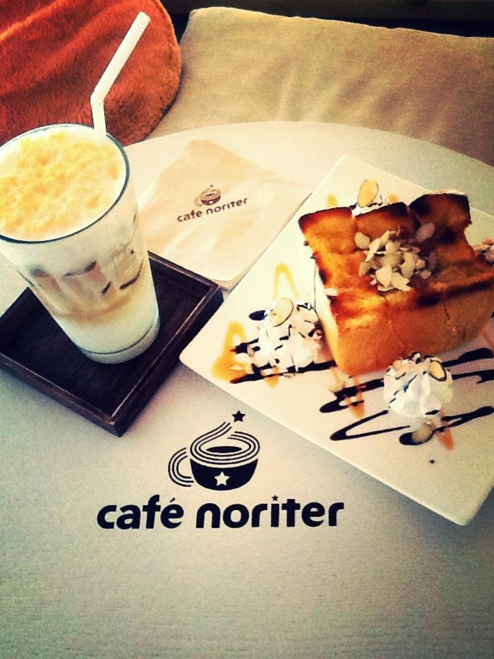 Vanilla Latte and Honey Bread (c) Patrick Gelsena
